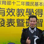 蘇漢哲,教師