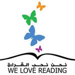 Rawan Bani Salem, We Love Reading Ambassador