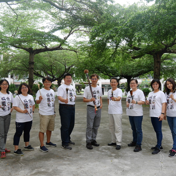 Pingtung Gungguan  Elementary School