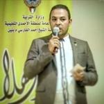 Moahmad Khalil